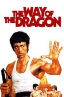 the way of the dragon 3852 poster